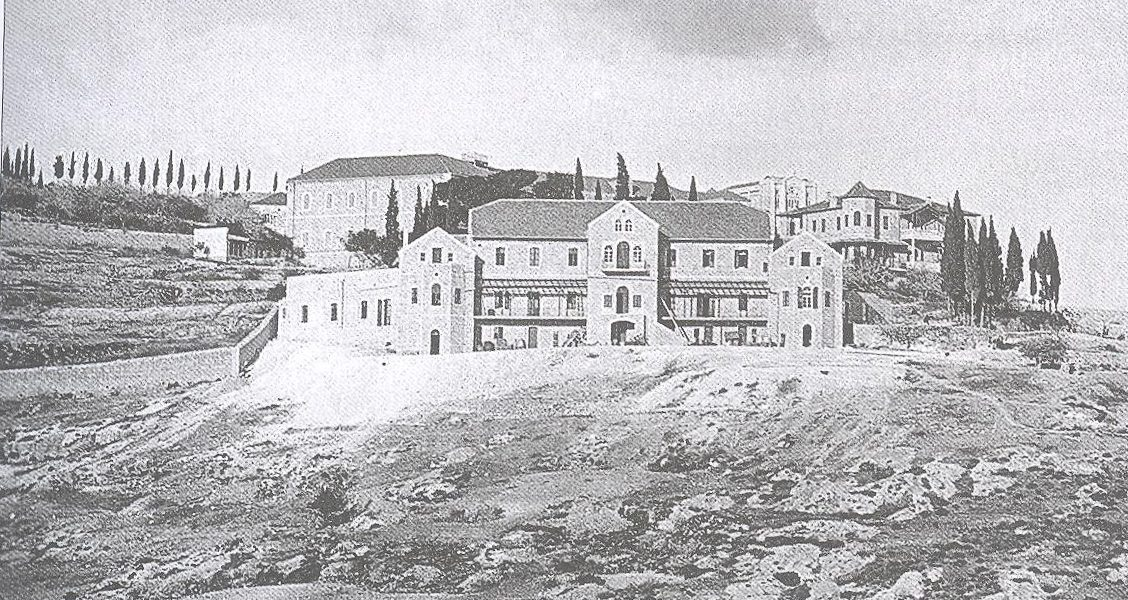 Celebrate Nazareth Hospital's 160th anniversary in 2021
